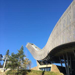 Holmenkollen i Oslo
