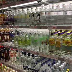 Gode tilbud i shoppen – spiritus